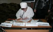 Шлепоченко Людмила Борисовна