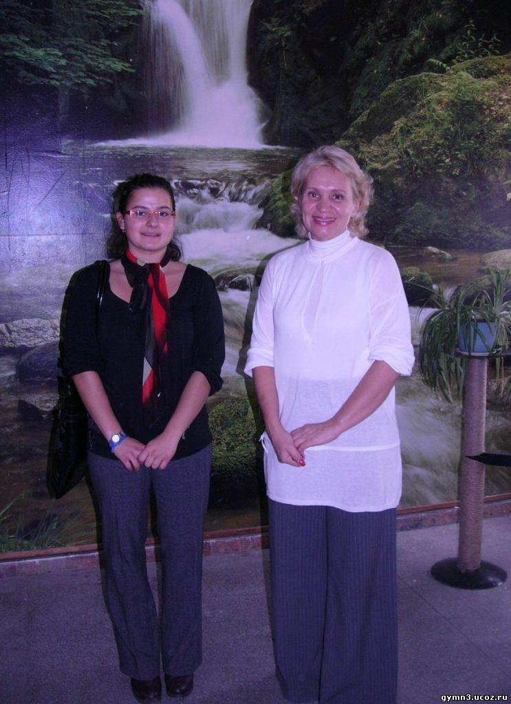 Каролина - лева, Ковшарова Т.В. - справа