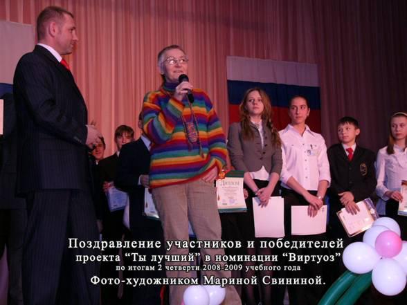 А.А.Сопин и фото-художник Марина Свинина