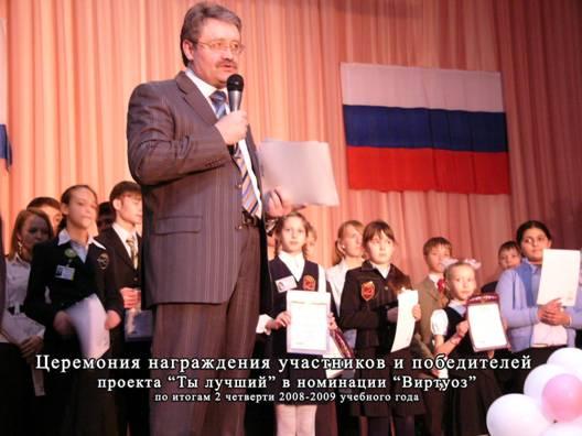 В.Н.Труфанов