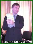 Вымятин Антон Владимирович